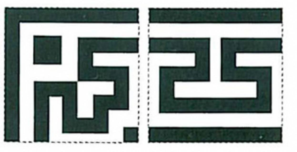 DZ BR012
